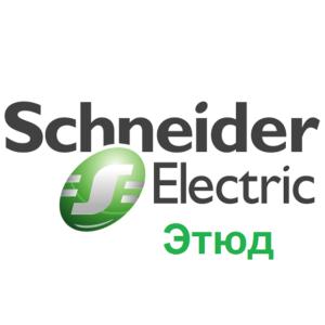 Розетки Schneider Electric Этюд