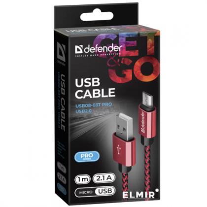 DEFENDER  PRO USB кабель USB08-03T Красный, AM-MicroBM, 1m, 2.1A, до 480 Мбит/с